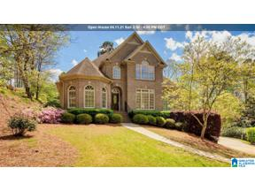 Property for sale at 2118 Baneberry Drive, Hoover, Alabama 35244