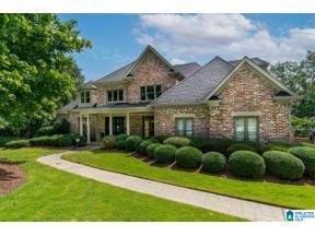Property for sale at 7113 Old Overton Club Drive, Vestavia Hills, Alabama 35242