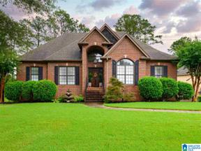 Property for sale at 696 Wynlake Cove, Alabaster, Alabama 35007