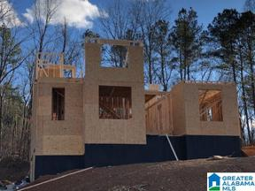 Property for sale at 7325 Bayberry Rd, Helena, Alabama 35022