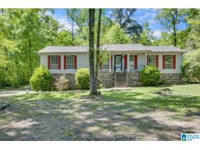 Property for sale at 1207 Dunham Circle, Helena, Alabama 35080