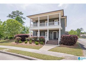 Property for sale at 1409 Marion Court, Hoover, Alabama 35242