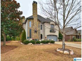Property for sale at 11 Waterford Pl, Trussville,  Alabama 35173