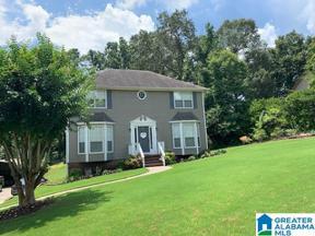 Property for sale at 212 Forest Parkway, Alabaster, Alabama 35007