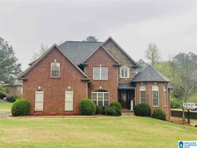 Property for sale at 148 Bridgewater Drive, Helena, Alabama 35080
