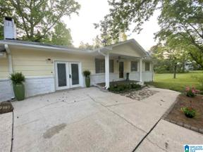 Property for sale at 7663 William Howton Road, Mulga, Alabama 35118