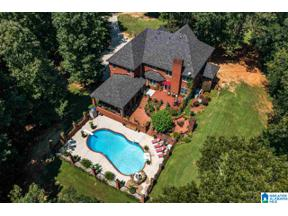 Property for sale at 532 Greens Chapel Road, Cleveland, Alabama 35121