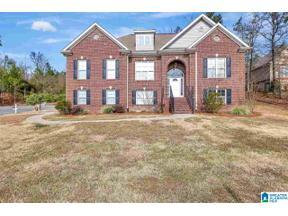 Property for sale at 619 Woodruff Pkwy, Leeds, Alabama 35094
