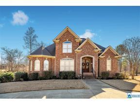 Property for sale at 1039 Greendale Dr, Helena,  Alabama 35022