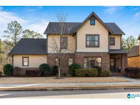 Property for sale at 3652 James Hill Terr, Hoover, Alabama 35226