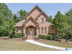 Property for sale at 1661 Shades Pointe Drive, Hoover, Alabama 35244