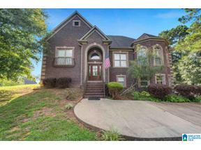 Property for sale at 92 Hidden Oaks Lane, Cleveland, Alabama 35049