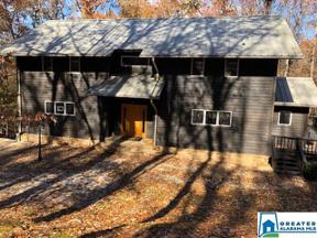 Property for sale at 244 Fern Creek Dr, Bessemer,  Alabama 35022