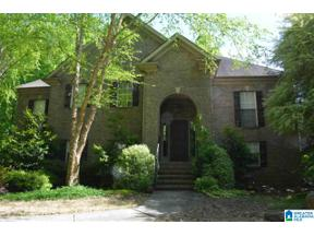 Property for sale at 161 Sunset Lake Drive, Chelsea, Alabama 35043