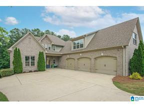Property for sale at 117 Carnoustie Drive, Pelham, Alabama 35124