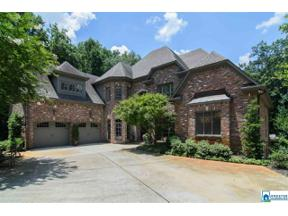 Property for sale at 1724 Shades Crest Rd, Vestavia Hills,  Alabama 35216