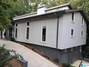 Property for sale at 3427 Stoneleigh Drive, Vestavia Hills, Alabama 35223