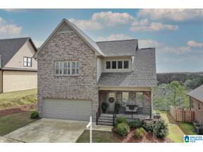 Property for sale at 4925 Paradise Lake Circle, Hoover, Alabama 35244