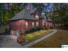 Property for sale at 100 Highland Park Dr, Birmingham, Alabama 35242