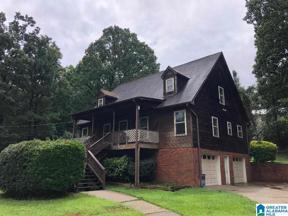 Property for sale at 7616 Lakeshore Drive, Mccalla, Alabama 35111