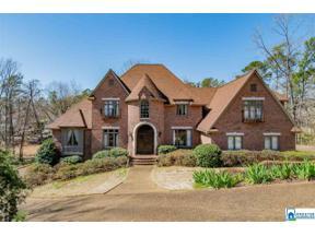 Property for sale at 2024 Bridgelake Dr, Hoover,  Alabama 35244