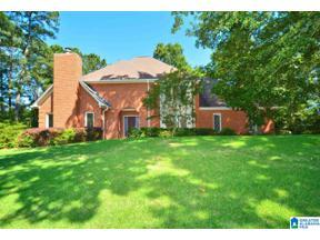 Property for sale at 1926 Crestridge Drive, Hoover, Alabama 35244