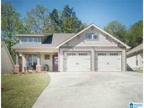 Property for sale at 308 Panther Trail, Pelham, Alabama 35124