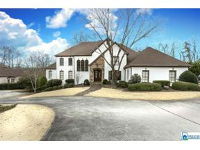Property for sale at 5104 Greystone Way, Hoover, Alabama 35242