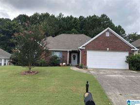Property for sale at 1346 Moss Rose Lane, Hoover, Alabama 35244