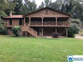 Property for sale at 616 Sharon Ln, Adamsville, Alabama 35005