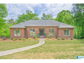 Property for sale at 1905 Crestridge Drive, Hoover, Alabama 35244