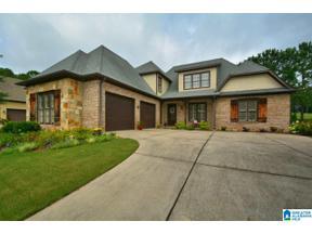 Property for sale at 105 Gleneagles Lane, Pelham, Alabama 35124