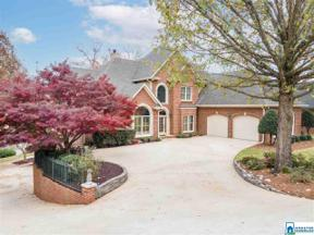Property for sale at 5145 Lake Crest Cir, Hoover, Alabama 3