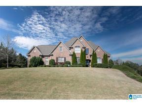 Property for sale at 4517 Vestlake Ridge Way, Vestavia Hills, Alabama 35242