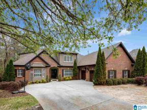 Property for sale at 325 Windchase Trace, Birmingham, Alabama 35242
