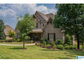 Property for sale at 1430 Scout Trace, Birmingham, Alabama 35244