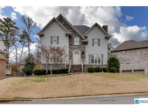 Property for sale at 2546 Ivy Glenn Dr, Vestavia Hills,  Alabama 35243