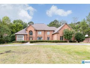 Property for sale at 4861 Southlake Pkwy, Hoover,  Alabama 35244