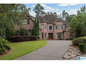 Property for sale at 3689 Vestcreek Cove, Vestavia Hills, Alabama 35243