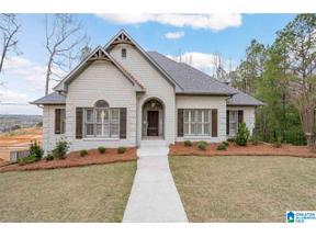 Property for sale at 302 Norwick Lane, Alabaster, Alabama 35007