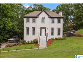 Property for sale at 1913 Strawberry Lane, Hoover, Alabama 35244