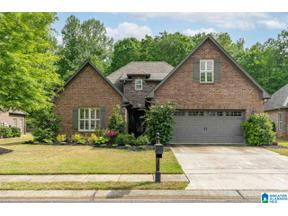 Property for sale at 277 Macallan Drive, Pelham, Alabama 35124