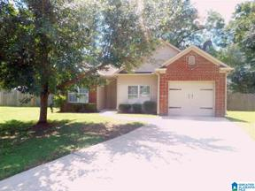Property for sale at 955 Meriweather Drive, Calera, Alabama 35040