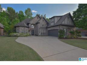 Property for sale at 209 Macallan Drive, Pelham, Alabama 35124