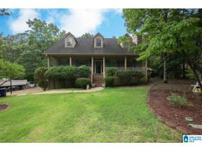 Property for sale at 335 Dogwood Trail, Alabaster, Alabama 35007