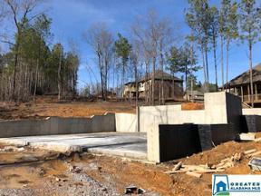 Property for sale at 1090 Greendale Dr, Helena,  Alabama 35022