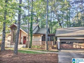 Property for sale at 2140 Farley Road, Hoover, Alabama 35226