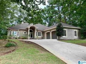 Property for sale at 4742 Sandpiper Lane, Hoover, Alabama 35244