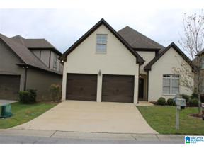 Property for sale at 5809 Water Point Lane, Hoover, Alabama 35244