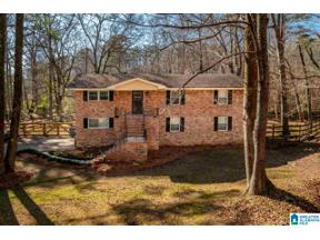 Property for sale at 3418 Laurel View Ln, Hoover, Alabama 35216